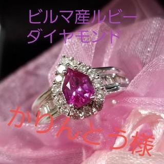 18KWGダイヤモンドルビーリング(指輪)(リング(指輪))