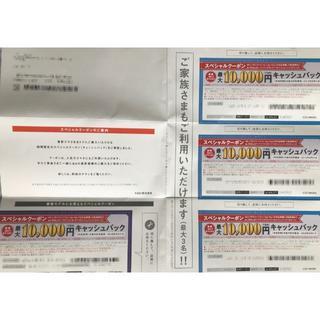 au キャッシュバック クーポン 最大¥40,000 8月31日迄(その他)