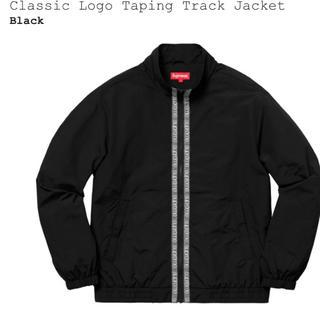 シュプリーム(Supreme)のsupreme Classic Logo Taping Track Jacket(その他)