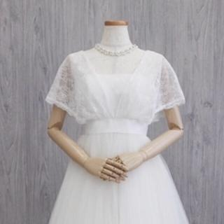 YNS wedding ボレロ(その他)