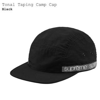 シュプリーム(Supreme)のSupreme 18ssWeek20 Tonal taping camp cap(その他)