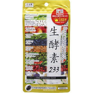 【おトクセール】1ヶ月分(袋)  生酵素233(ダイエット食品)