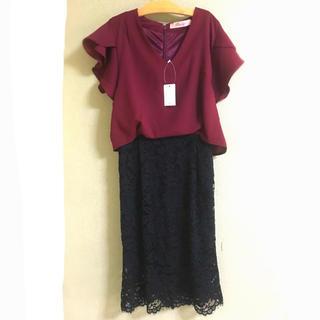 ワインレッド レース ドレス(ミディアムドレス)