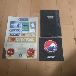 リモワ(RIMOWA)の非売品 rimowa  リモワ ノベルティーセット(トラベルバッグ/スーツケース)