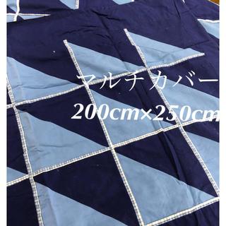 マルチカバー☆パッチワーク(200×250)インド製 ブルー 格子柄(ソファカバー)