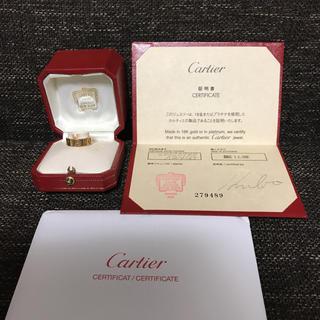 カルティエ(Cartier)のカルティエ ラブリング ゴールド9号(リング(指輪))