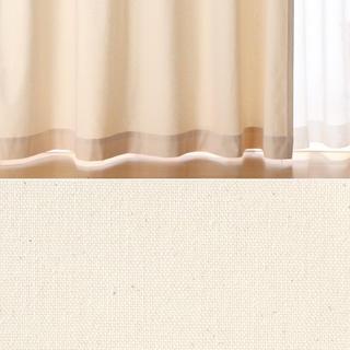 MUJI (無印良品) - 無印良品 カーテン