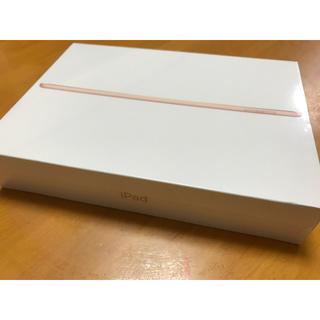 アップル(Apple)のtomosaku1031ss様専用(その他)