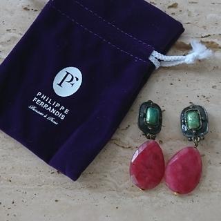 チェスティ(Chesty)のPhilippe Ferrandis ◯ イヤリング ◯天然石(イヤリング)
