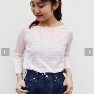 エディットフォールル(EDIT.FOR LULU)のエディットフォールル ピンクボーダーロングTシャツ(Tシャツ(長袖/七分))
