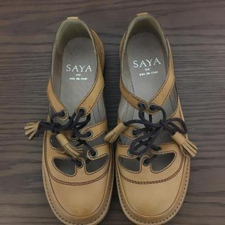 サヤラボキゴシ(SAYA / RABOKIGOSHI)のSAYA デザイン靴(ローファー/革靴)