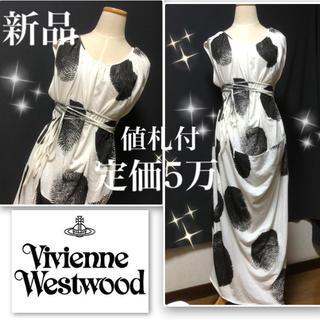ヴィヴィアンウエストウッド(Vivienne Westwood)の新品値札付定価5万VivienneWestwood指紋柄アシンメトリーワンピ(ロングワンピース/マキシワンピース)