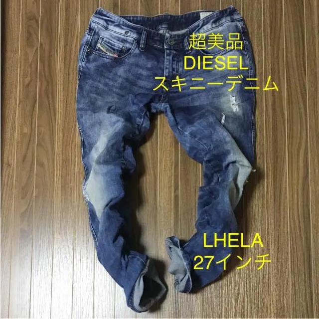 4e661dbd39e429 DIESEL(ディーゼル)の☆超美品☆ DIESEL ディーゼル デニム レディース スキニー スリム