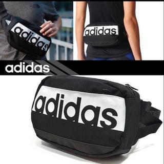 アディダス(adidas)の⭐︎新品未使用  adidas アディダス  ウエストバッグ(ウエストポーチ)