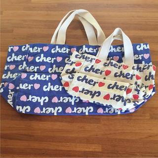 シェル(Cher)のcher トートバッグ 大小セット  白のみだと300円(トートバッグ)