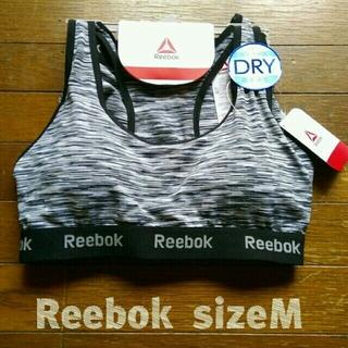 リーボック(Reebok)の新品⭐Reebokアンダーウエア sizeM(アンダーシャツ/防寒インナー)