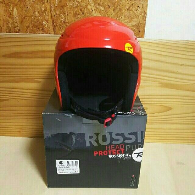 ROSSIGNOL(ロシニョール)のスキーヘルメット ジュニア 56㎝(中古) スポーツ/アウトドアのスキー(その他)の商品写真