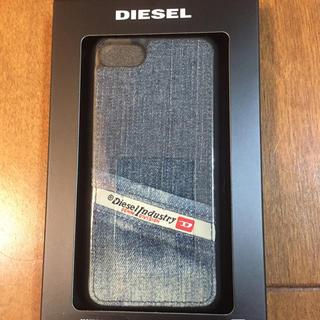 ディーゼル(DIESEL)のディーゼルのiPhone7/8専用カバー。(iPhoneケース)
