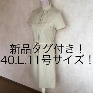 ★22OCTOBRE★新品タグ付き★大きいサイズ!ベルト付!シャツワンピース40