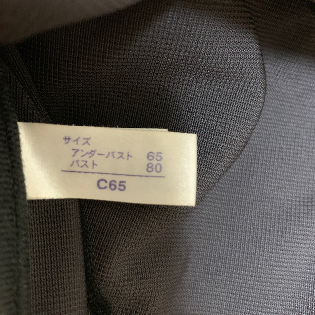 MARUKO(マルコ)のMARUKO 1/2カップロングブラジャー レディースの下着/アンダーウェア(ブラ)の商品写真