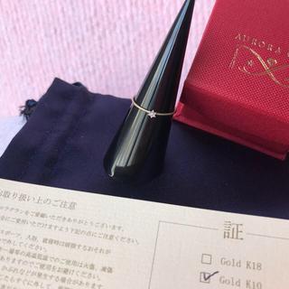 オーロラグラン(AURORA GRAN)の新品♡10k クワイエットスターリング(リング(指輪))