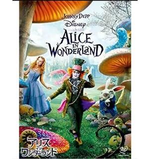 Disney - DVD アリス・イン・ワンダーランド ジョニーデップ アン・ハサウェイ