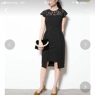 ラグナムーン(LagunaMoon)の【みぃさま専用】ラグナムーン  新品ドレス(ミディアムドレス)