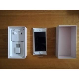 アップル(Apple)のiPhone8 その4 剣八さま専用(その他)