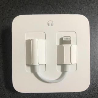 アップル(Apple)のiPhone7の変換アダプター(ストラップ/イヤホンジャック)