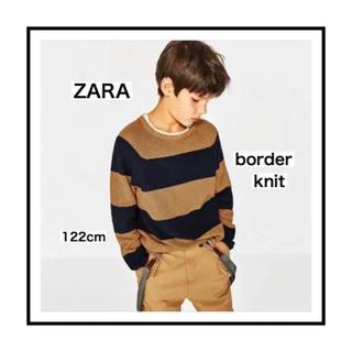 ZARA KIDS - ザラ ボーダーニット