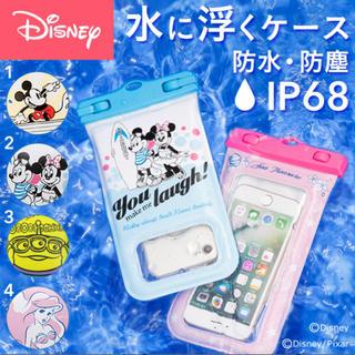Disney - 送料込!ディズニー スマートフォン 防水ケース
