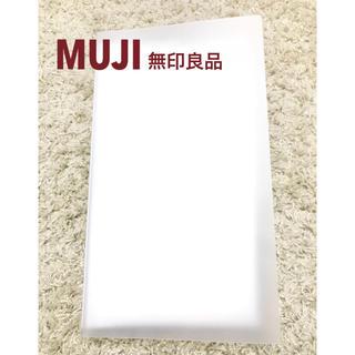 ムジルシリョウヒン(MUJI (無印良品))の無印良品 ポリプロピレンCD・DVDホルダー 2段 40枚収納(80ポケット)(CD/DVD収納)