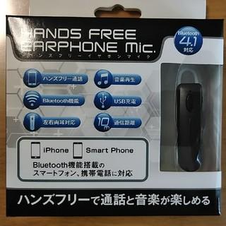 限定値下げ!新品未使用!Bluetoothハンズフリーイヤホンマイク(ヘッドフォン/イヤフォン)