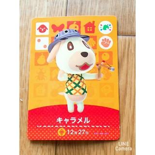 ニンテンドウ(任天堂)のamiiboカード.♡キャラメル(カード)