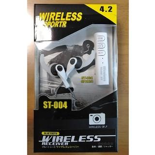 限定値下げ!新品未使用!Bluetoothワイヤレスレシーバー(ヘッドフォン/イヤフォン)