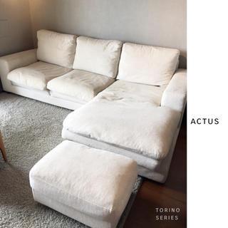 アクタス(ACTUS)のACTUS 正規品 トリノ ソファー アクタス ソファ フーガ torino(ローソファ/フロアソファ)