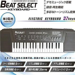 キーボード 電池式 電子ピアノ (電子ピアノ)