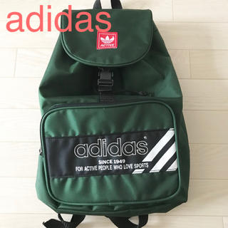 アディダス(adidas)の★レア!未使用★adidas active リュック 深緑 90s(リュック/バックパック)