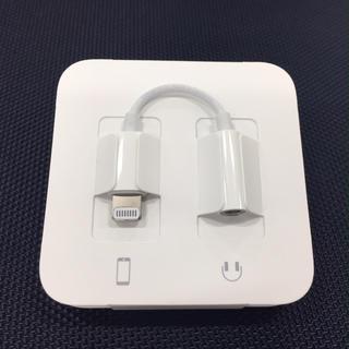 アップル(Apple)のiPhone7以降用 Lightening変換アダプター(ストラップ/イヤホンジャック)