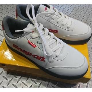 スナップオン安全靴26.5cm 絶版品(その他)