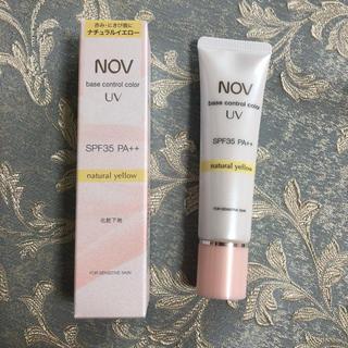 ノブ(NOV)のM様専用 ノブ ベースコントロールカラー UV 化粧下地 イエロー(コントロールカラー)