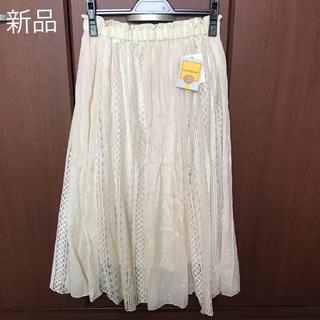 新品 タグつき Cutie Blonde キューティーブロンド ロングスカート