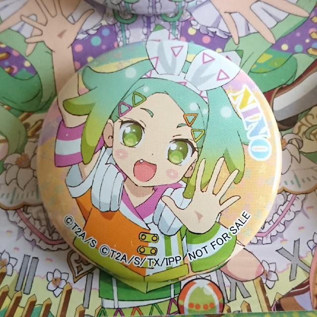プリパラ缶バッジ虹色にのの通販 By みにょおんs Shopラクマ