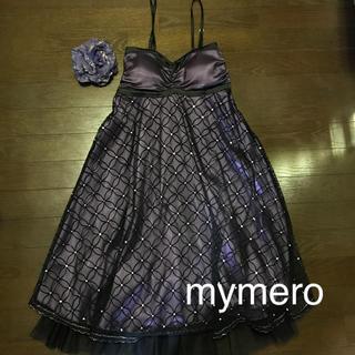 パウダーシュガー(POWDER SUGAR)のボレロ付き☆結婚式 パーティ ドレス(ミディアムドレス)