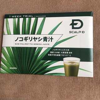 アンファー(ANGFA)のノコギリヤシ 青汁(青汁/ケール加工食品 )
