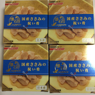 ニッシンペットフード(日清ペットフード)の懐石zeppin 国産ささみの祝い肴  4個セット(ペットフード)