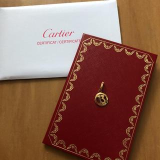 カルティエ(Cartier)のカルティエチャーム(チャーム)