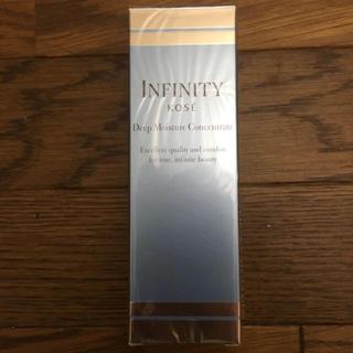 インフィニティ(Infinity)の新品 美容液(美容液)