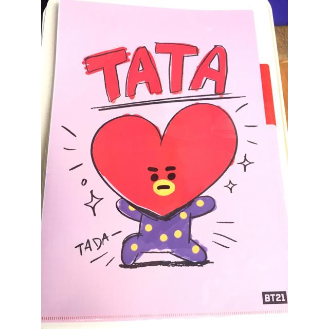 防弾少年団bts Bts Bt21 テテ Tata ファイルの通販 By Aoxxs Shop