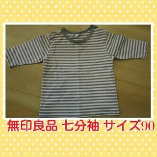 ムジルシリョウヒン(MUJI (無印良品))の無印良品 キッズ 七分袖Tシャツ 90サイズ(Tシャツ/カットソー)